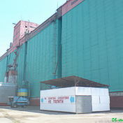 The renovated grain elevator (Shpola)
